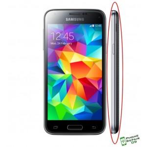 Changement Châssis Galaxy S5 Mini