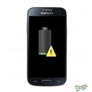 Réparation Batterie Galaxy S4 Mini