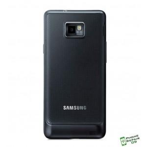 Réparation Coque arrière Galaxy S2