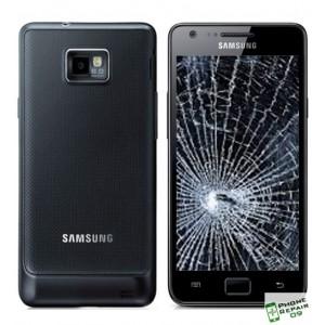 Réparation Vitre Avant + LCD + Coque Arrière Galaxy S2