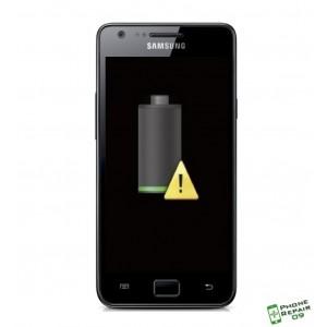 Réparation Batterie Galaxy S2