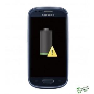 Réparation Batterie Galaxy S3 Mini