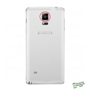 Réparation Caméra arrière Galaxy Note 4