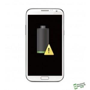 Réparation Batterie Galaxy Note 2