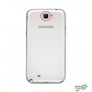 Réparation Caméra arrière Galaxy Note 2