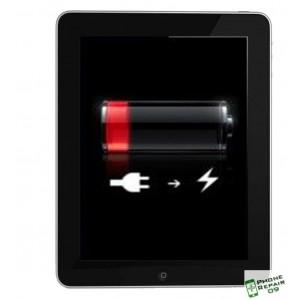Réparation Batterie iPad 1