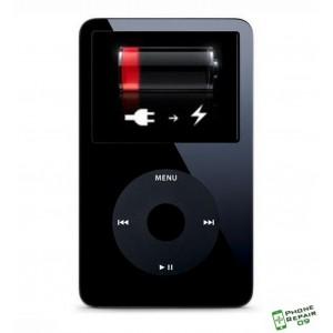 Réparation Batterie iPod Classic